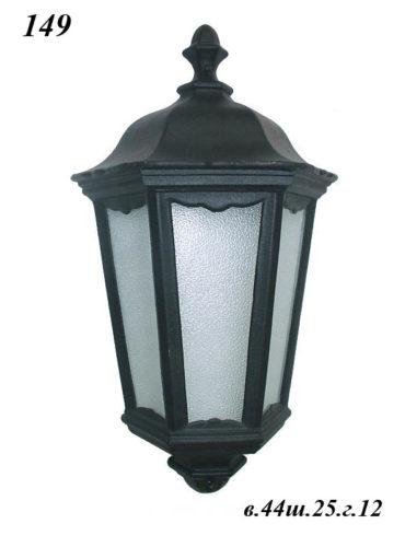Уличный фонарь настенный 149 (ковка/темнокоричневый)