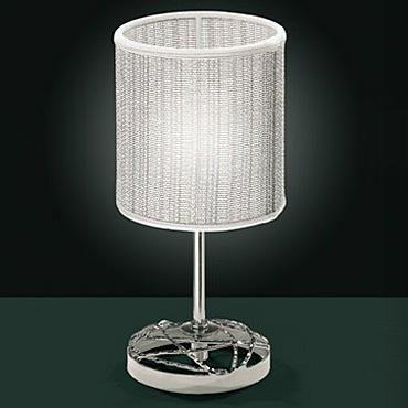 Настольная лампа 6831/L1 V1607