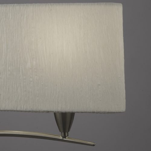 Настольная лампа Lua 3703