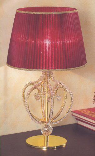 Настольная лампа 8075 TL-1G