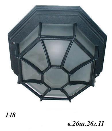 Уличный фонарь настенный 148 (ковка/темнокоричневый)
