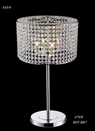 Настольная лампа 143/4 (хром)