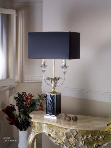 Настольная лампа NC017