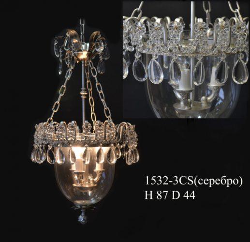 Люстра 1532/3C S (серебро)